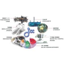 ジャパンコントロールス 「Japan Controls Co. Ltd.」株式会社 企業イメージ