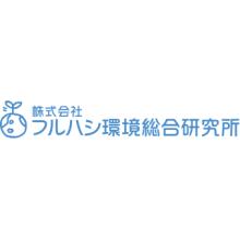 株式会社フルハシ環境総合研究所 企業イメージ
