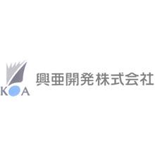 興亜開発株式会社 企業イメージ