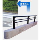 株式会社坂内セメント工業所 企業イメージ