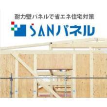 株式会社サンエイコー東日本 企業イメージ