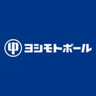 ヨシモトポール株式会社 企業イメージ