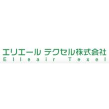 エリエールテクセル株式会社(大王製紙グループ) 企業イメージ