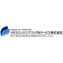 イオスエンジニアリング&サービス株式会社 企業イメージ