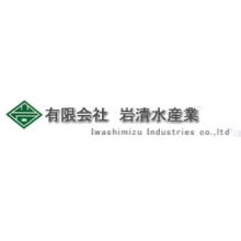 有限会社岩清水産業 企業イメージ