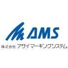 株式会社アサイマーキングシステム 企業イメージ