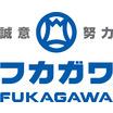 株式会社フカガワ 企業イメージ