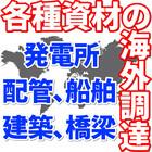 TOP画像候補(背景地図.jpg