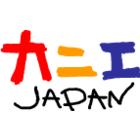 カニエJAPAN株式会社 企業イメージ