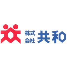 株式会社共和 東京支店 | 企業情報 | イプロス医薬食品技術