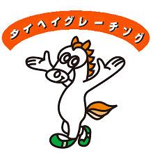 石田鉄工株式会社 企業イメージ
