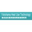 株式会社横浜熱利用技術研究所 企業イメージ