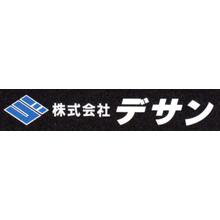 株式会社デサン 企業イメージ