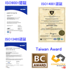 Wincomm-certification-award.png