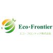 エコ・フロンティア株式会社 企業イメージ