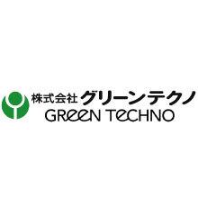 株式会社グリーンテクノ 企業イメージ
