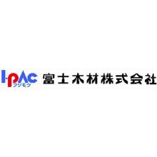 富士木材株式会社 企業イメージ