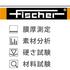 FischerLogo_ipros.jpg