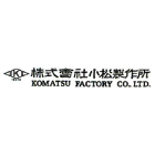 株式会社小松製作所 企業イメージ