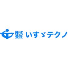 株式会社いすゞテクノ 企業イメージ