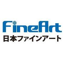 日本ファインアート株式会社 企業イメージ
