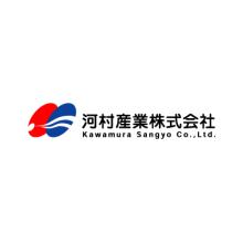 河村産業株式会社 企業イメージ