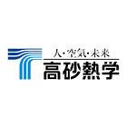 高砂熱学工業株式会社 企業イメージ