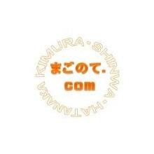 まごの手.com 企業イメージ