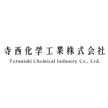 寺西化学工業株式会社 企業イメージ