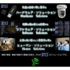 イプロス会社イメージ画像101111.JPG