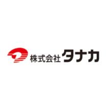 株式会社タナカ 企業イメージ