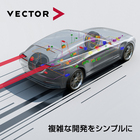 ベクター・ジャパン株式会社 企業イメージ
