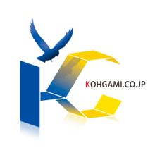 KOHGAMI Corporation(神上コーポレーション)株式会社 企業イメージ