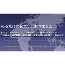 株式会社シーケービー  企業イメージ