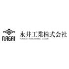 永井工業株式会社 企業イメージ