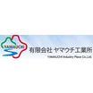 有限会社ヤマウチ工業所 企業イメージ