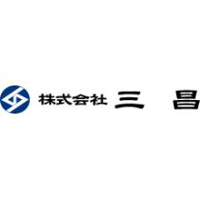 株式会社三昌 企業イメージ