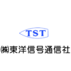 株式会社東洋信号通信社 企業イメージ