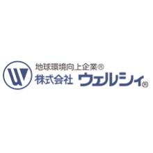 株式会社ウェルシィ 企業イメージ