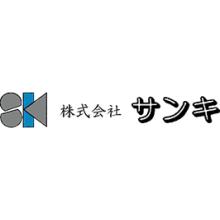 株式会社サンキ 企業イメージ