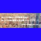 泉株式会社 企業イメージ