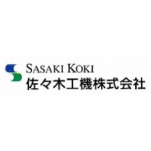 佐々木工機株式会社 企業イメージ