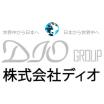 株式会社ディオ 企業イメージ