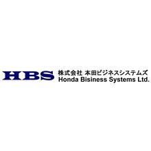 株式会社本田ビジネスシステムズ 企業イメージ