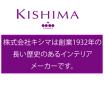 株式会社キシマ 企業イメージ