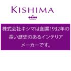 キシマイメージ.png