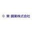 東 鋼業株式会社 企業イメージ