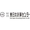 株式会社東日本計算センター 企業イメージ