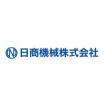 日商機械株式会社 企業イメージ