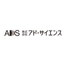株式会社アド・サイエンス 企業イメージ